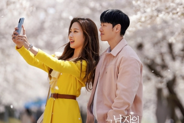 Find Me In Your Memory Episode 9 Subtitle Indonesia